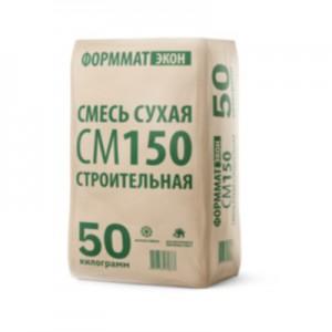 Формматэкон СМ 150 Смесь сухая строительная (50 кг)