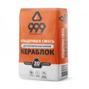 Кераблок  999 (20кг)